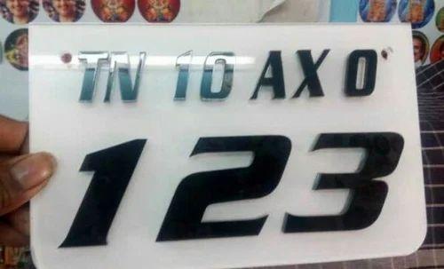 & Bike Number Plate u0026 Bike Sticker Service Provider from Chennai