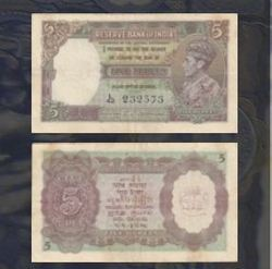 Five Rupees Note