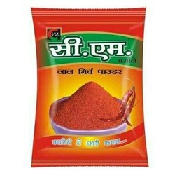 Spices packing pouch