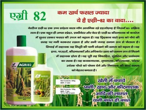 Agri 82 500ml Fertilizers