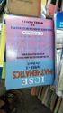 Icse Mathematics Books