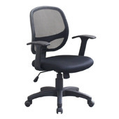 Revolving Mesh Office Chair