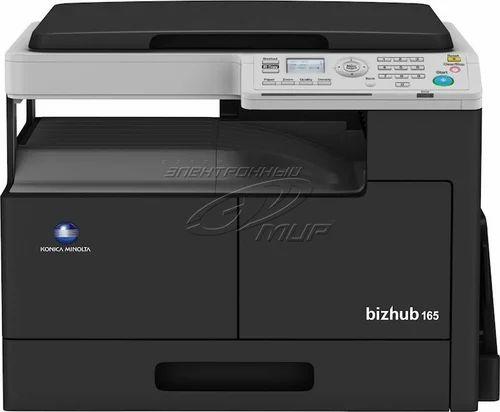 Konica Minolta Photocopy Machine - A3 Print Black/White Photocopy