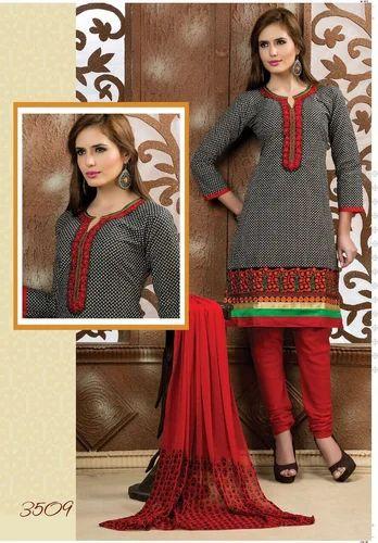 Designer Wedding Churidar Salwar Suits