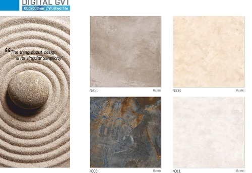 Ceramic Somany 10x15 Digital Wall Tiles Thickness 5 10 Mm Size In Cm 25 37 5 Rs 90 Box Id 15841082348