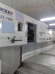 Automatic Die Cutter With Stripper JY106E (Used) - Yoco