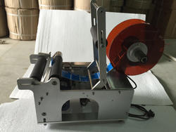 Semi labeling Machine