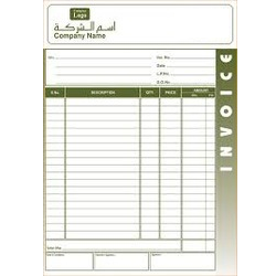 invoice bill book printing services