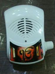 Gurbani / Simran Bell