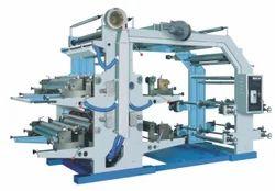 HDPE Fabric Printing Machine