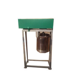 Peanut Mixer Machine