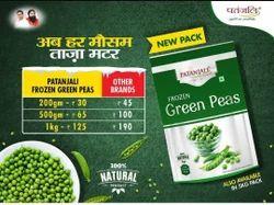 Patanjali Frozen Green Peas