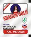 Mashhoor Kali Mehandi