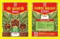 Gram Vijay Vegetable Seeds