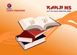 Hayakawa Learn Japanese N5 Kanji Book