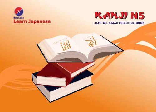 Text Books - Hayakawa Learn Japanese N5 Kanji Book Service