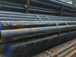 MS Seamless Pipe