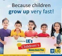 LIC Child Education