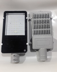 LED Street Light Fixture 40w-60w