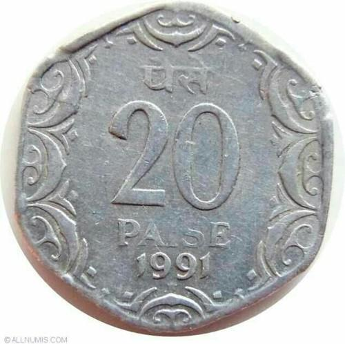 20 Paise Old Coin Since