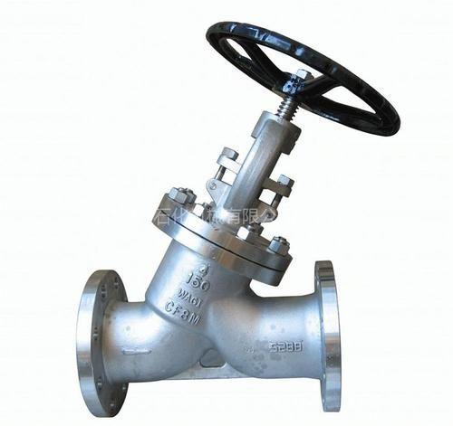 Y-type valve