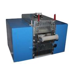 Industrial Pelletizer Machine