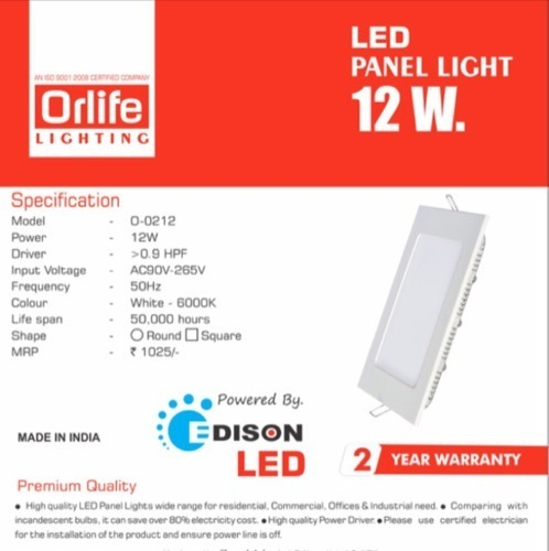Led Light Fixture Manufacturers In India: Chamunda Industries, Hyderabad