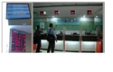 Que Management System ( Four windows )