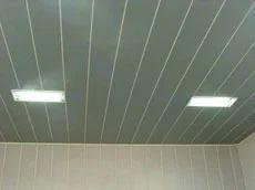 PVC False Ceiling Work