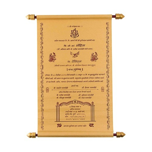 golden satin designer scroll wedding invitation card