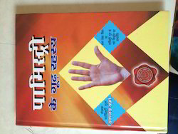 Best Palmistry Book In Hindi Pdf