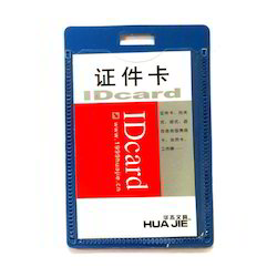 PP ID Holder