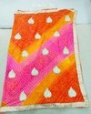 Bandhani Multi Color Saree