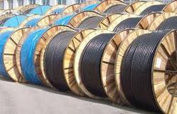Polycab Number of Core: 3 Core Finecab Armoured Cable, Nominal Voltage: 1100v, Size: 1.5 sqmm to 400 sqmm