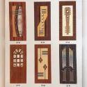 Premium Lamination Doors