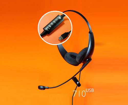 db6757922b5 Accutone USB Noise Canceling Headphones at Rs 3000 /unit | Noise ...