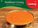 Sankalp Frozen Makhani Gravy Ready To Cook, Packaging Type: Box, Packet