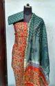 Banarasi Salwar Suit Material