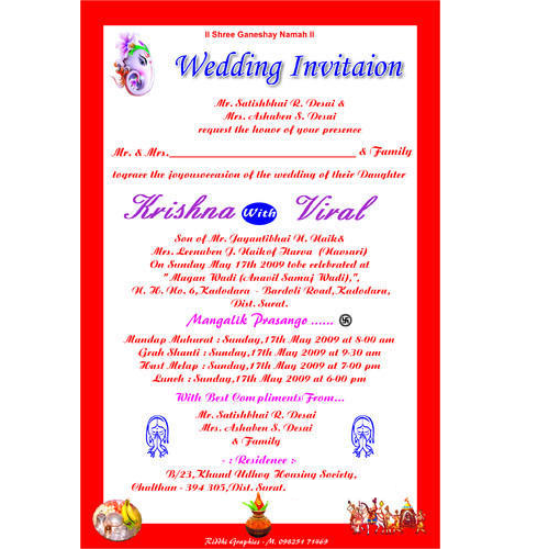 Hotel Opening Invitation Card Wordings | Infoinvitation.co