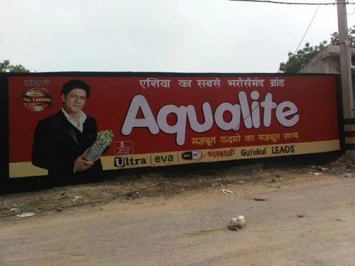 Digital Wall Painting Advertisement In Dhankawadi Pune Nexus Media