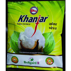 Khanjar BT Cotton Seeds