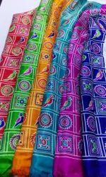 Manipuri Print Fabric