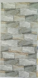 Matt Elevation Tile