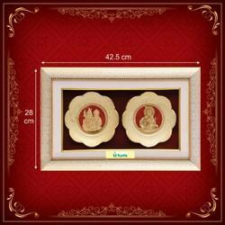 Golden Plate Wooden Picture Frames For Home, Packaging Type: Box
