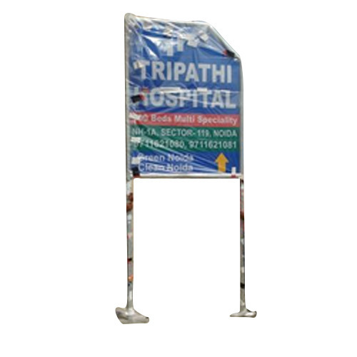 Advertisement Poster Board