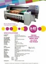 Direct Garment Printing Machine