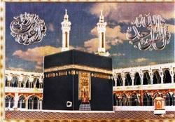 Mecca Religious Pictures