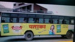 Na Ooh Branding Bus Branding, Mode Of Advertising: Outdoor