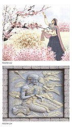 Ceramic Marvel 250x450 mm Picture Tiles Digital Wall, Thickness: 5-10 mm