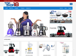 E Commerce Website